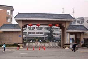 成都职业技术学院青羊校区