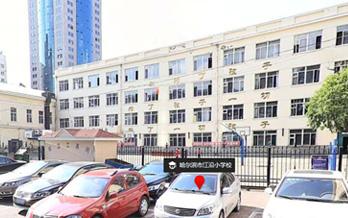 哈尔滨江沿小学
