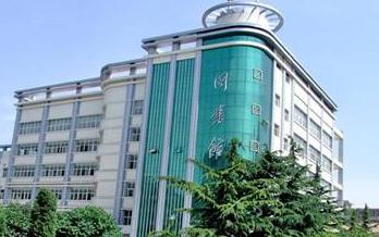 甘肃省财贸学校