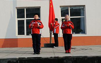 吉林市船营区第二十五小学校