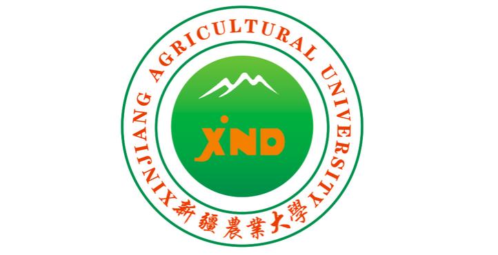 新疆农业大学科学技术学院图片