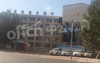 长春汽车经济技术开发区第六中学