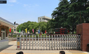 南京13中锁金分校
