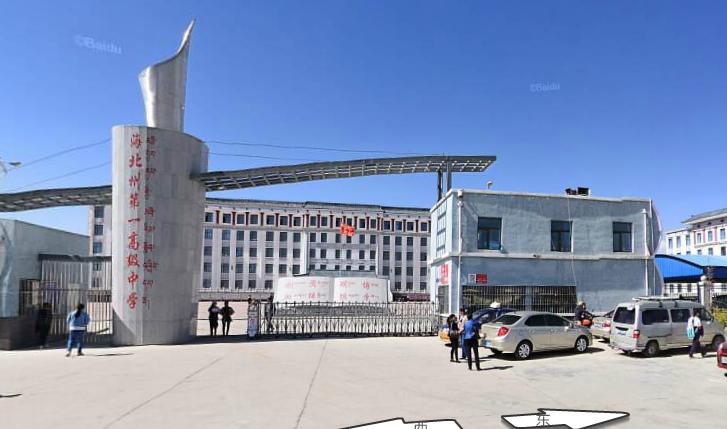 青海省海北藏族自治州海晏县