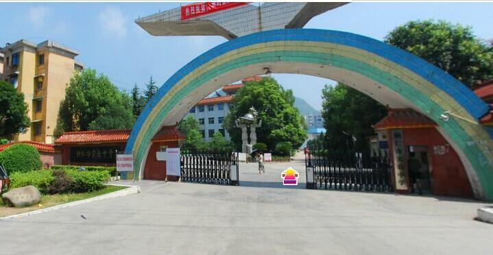 铜仁市实验中学