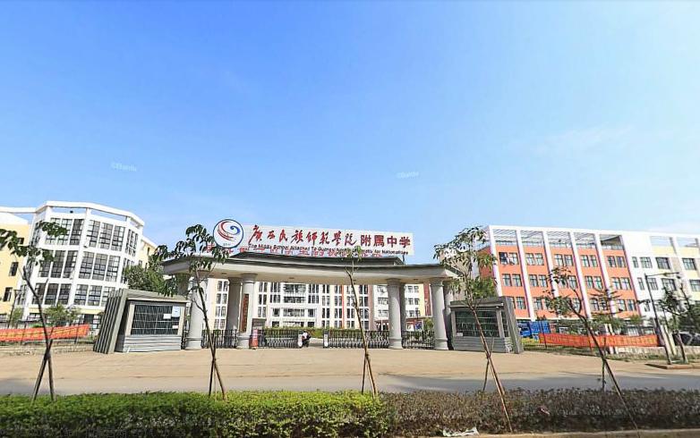 广西民族师范学院附属中学