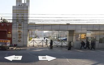 北京农业职业学院国际教育学院
