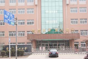 锦州市第七中学