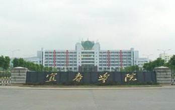 宜春学院二教楼东一座