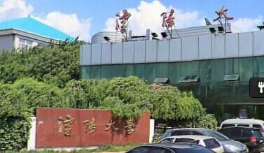 沈阳大学北01楼
