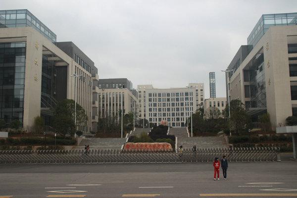 湖南省商业技师学院新校区