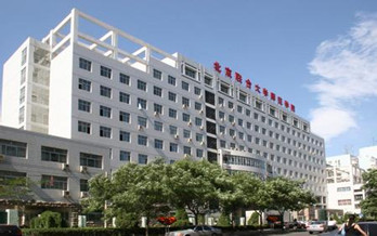 北京联合大学师范学院