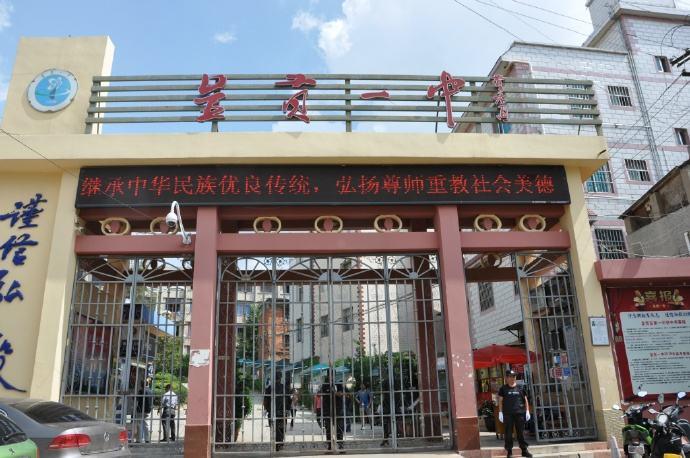 呈贡第一中学