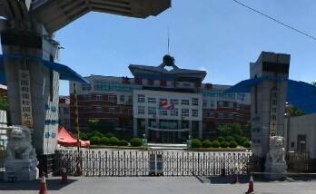 沈阳市第11中学