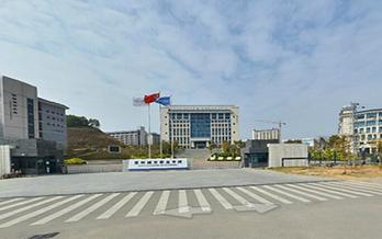 商贸旅游高级职业技术学校