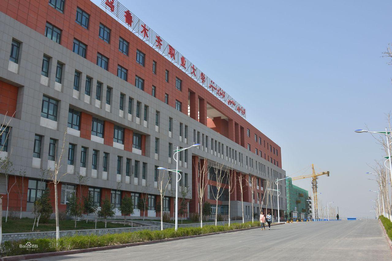 天山区幸福路723号乌鲁木齐职业大学