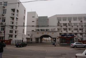 锦州第八中学