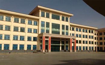 金川公司第二中学