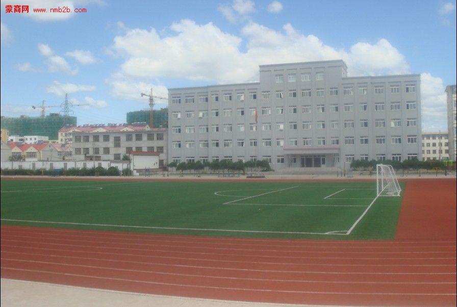 乌兰浩特市第八中学