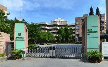 行知职业技术学校