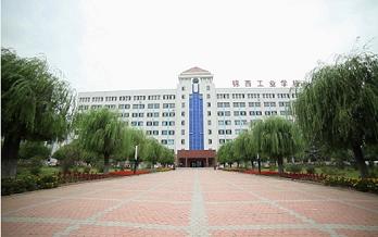 锦西工业学校
