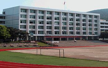 南平技师学院