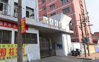 赣县中学南区