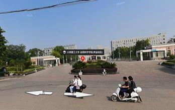 江西理工大学应用科学学院