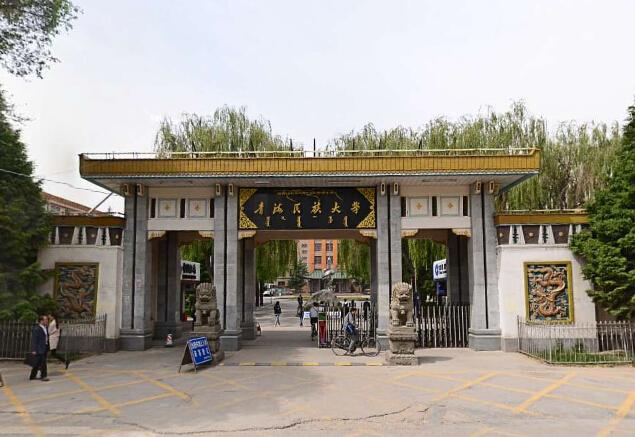 青海民族大学东校区