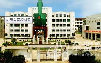 商洛职业技术学院