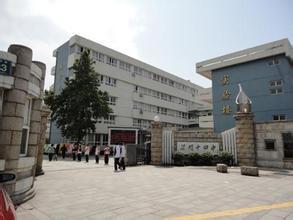 涪陵第十四中学校