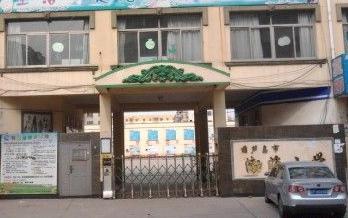 葫芦岛市渤海小学