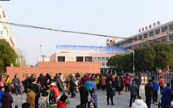 芜湖市南瑞实验中学