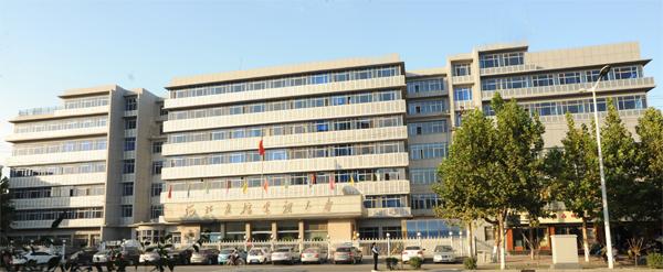 河北广播电视大学