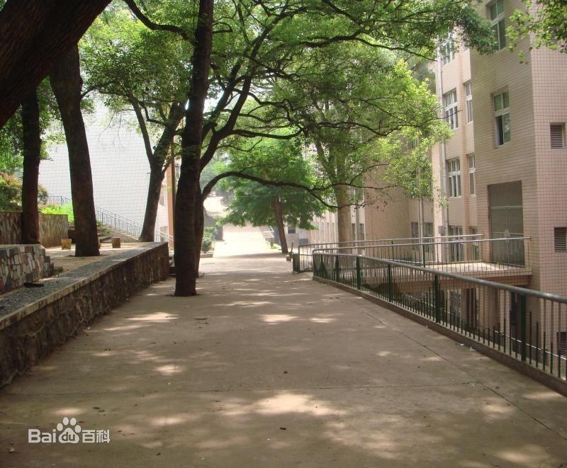 邵阳市第六中学