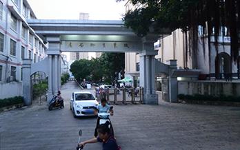 广西物资学校