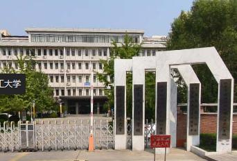 北京城市建设学校