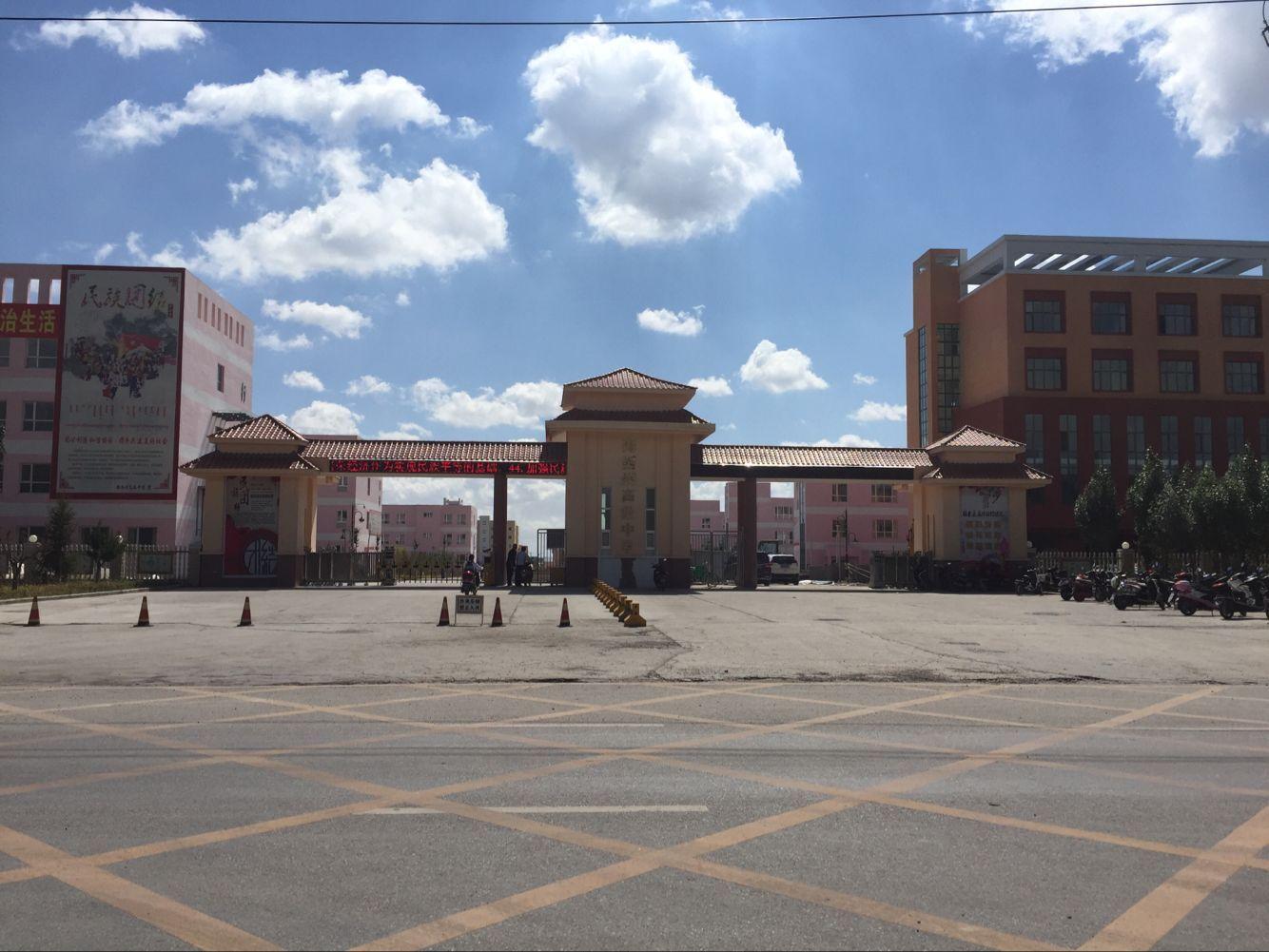 青海省海西蒙古族藏族自治州高级中学