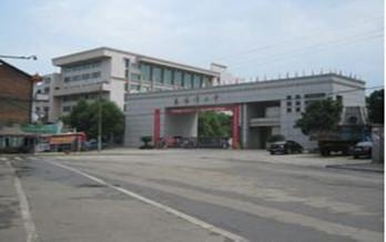 劲松第二中学