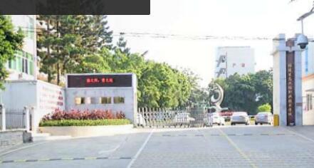 福建生态工程学校
