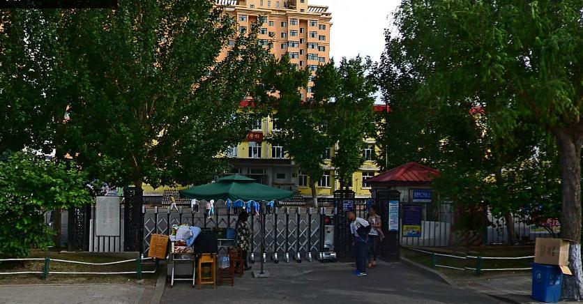 哈尔滨市第107中学校