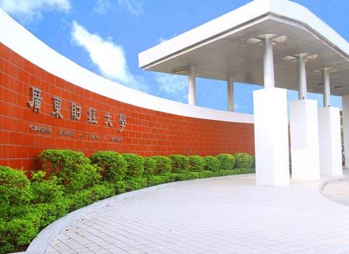 广州市海珠区赤沙路21号