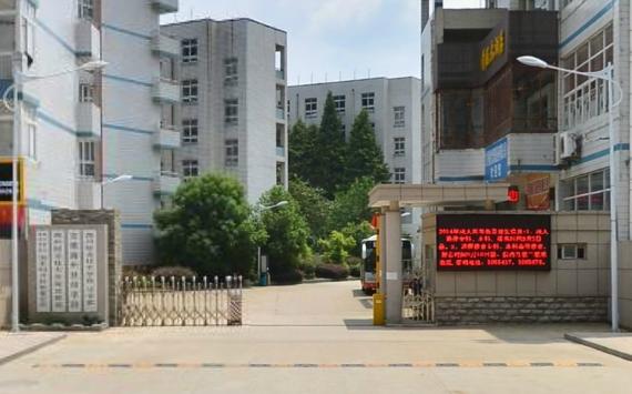 滁州职业技术学院老校区