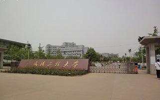 武汉工程大学(流芳校区)