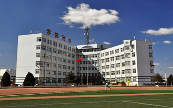 葫芦岛市教师进修学院附中