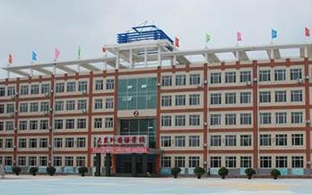 大庆外国语学校