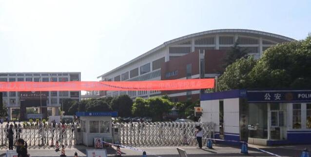 昆一中西山学校(原北师大附中)