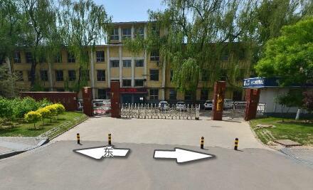 太原市第六十二中学校
