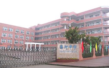 景德镇昌河中学