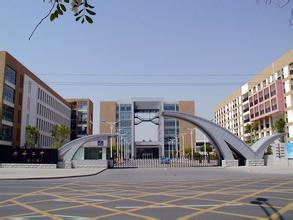 赤峰新城区第二中学